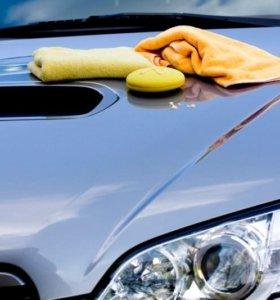 Вернём блеск и красоту вашему автомобилю