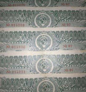 Облигация 100 рублей . 1946 год .