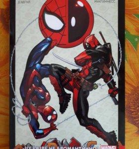 Комикс Человек паук и Дэдпул