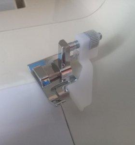Лапка для потайной строчки