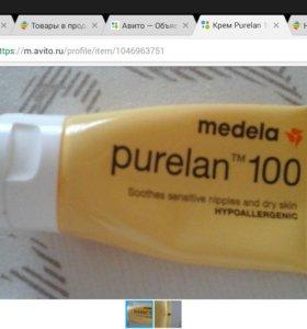 Крем Purelan 100 для начинающих мам)