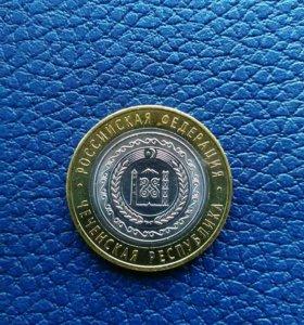 10 рублей Чеченская Республика