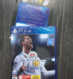 FIFA 2018 +ultimate team