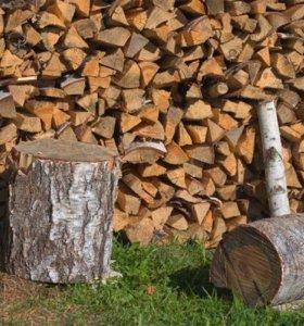Берёзовые дрова в Кубинке Голицыно Одинцово