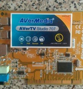 ТВ-тюнер AverTV Studio 707