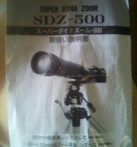 Зум на камеру, цену предлагайте.новая