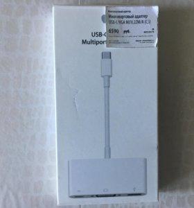 Многопортовый адаптер apple USB-C/VGA