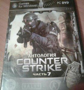 Компьютерная игра COUNTER STRIKE часть 7
