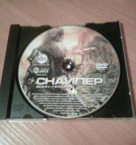 Компьютерная игра Снайпер воин-призрак