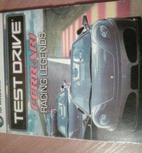 Компьютерная игра TEST DRIVE