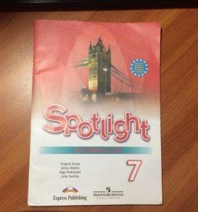 Spotlight workbook 7 класс, английский язык
