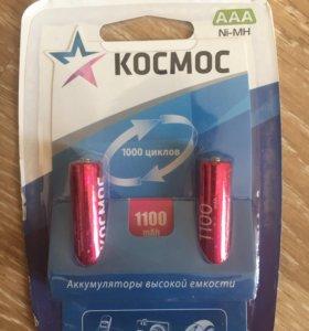 Батарейки высокой емкости 1100mah