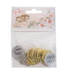 монеты Свадебные с пожеланиями