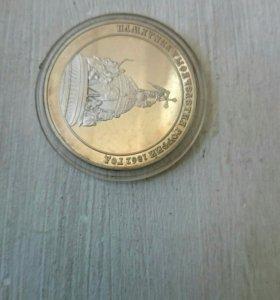Продам монету Великий Новгород