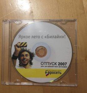 CD-R 700 Мбайт