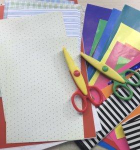 Бумага цветная, скрап бумага, фигурные ножницы