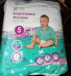 Памперсы 3 упаковки