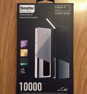 Power Bank Двойной USB-выход. Свет-лампа 10000mAh