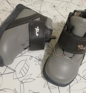 Ботиночки с полушерстью в наличии