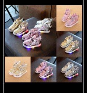 Светящиеся ботиночки