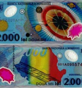 Банкнота Румыния 2000 лей 1999г. UNC