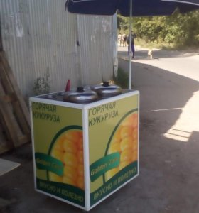 Апарат для продажи кукурузы