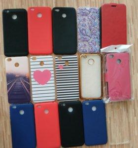 Чехол Xiaomi Redmi 4x, Note 5A Prime ,Note 4x