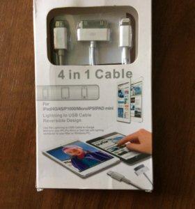 Универсальный кабель на телефон