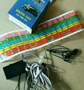 продам света звукавой экволайзер от звука.