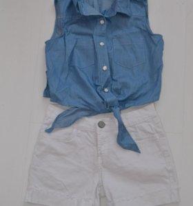 шорты блуза