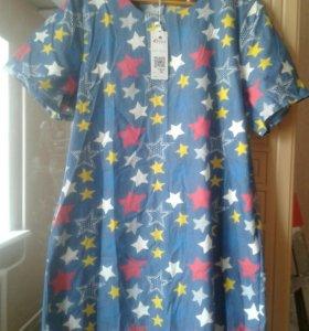 Платье-распашенка