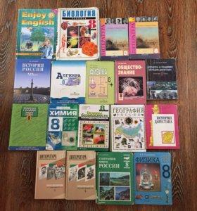 Учебники за 8,7,6,4,3,2 классы