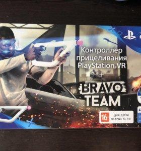 Контроллер прицеливания PlayStation VR НОВЫЙ