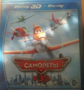 Самолёты 3D