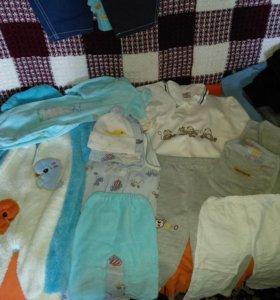 Детские вещи пакетом на ребенка до года