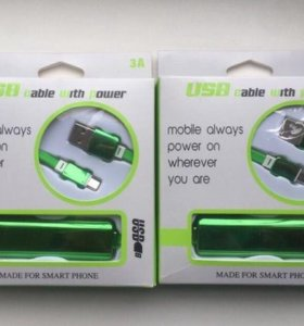 Power Bank USB cable with power 3A
