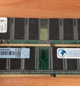 DDR 1GB