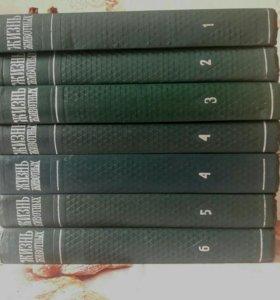 """Книги """"Жизнь животных"""" в 6 томах. 1968 год."""