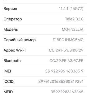 Айфон6
