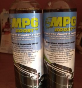 MPG BOOST