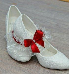 Туфли свадебные .
