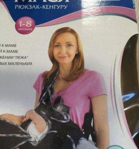 Рюкзак-кенгуру Мася