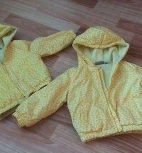 Две курточки для двойни
