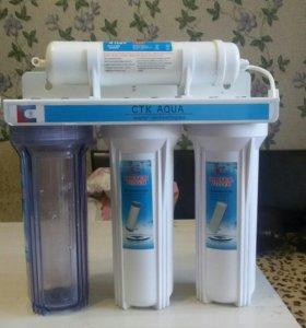 Фильтр для воды.