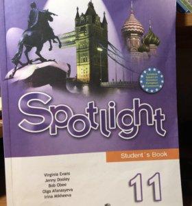 Spotlight 11 кл