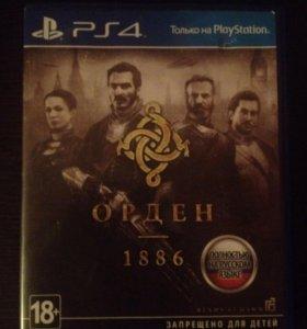 Игра Орден 1886 на Ps 4