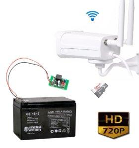 Уличная Wi-Fi камера с автономным питанием