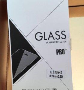 Продам стекло защитное на телефон, новое