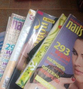 Журнал NAILS