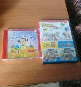 Игровые детские игры